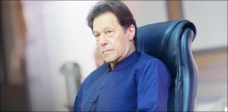 PM-Imran_1590681796.jpg