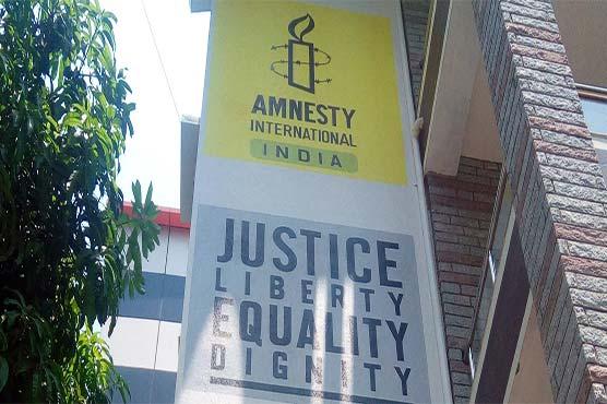 amnesty_1601387584.jpg