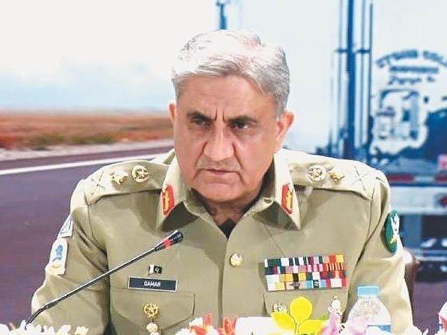 army_cheif_1606488080.jpg