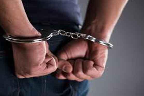 arrest_1627994182.jpg
