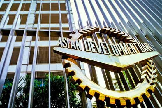 asian_bank_1606480720.jpg