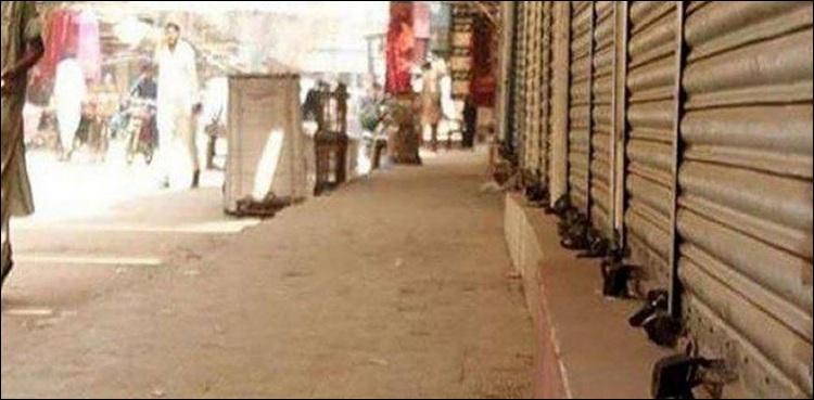 balochistan_1596908312.jpg