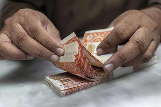 bank_1596733562.jpg
