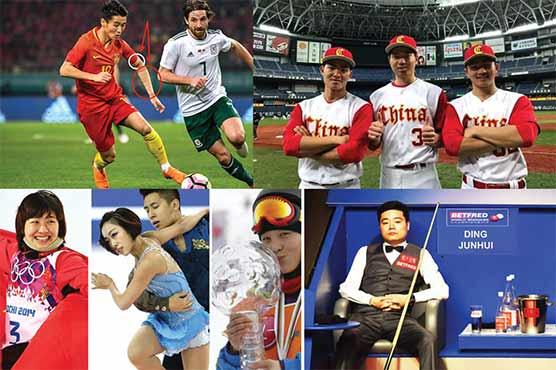 china_1594393658.jpg