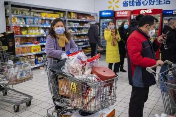 china_1594476174.jpg
