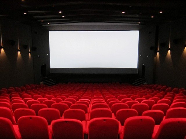 cinema_1590507744.jpg