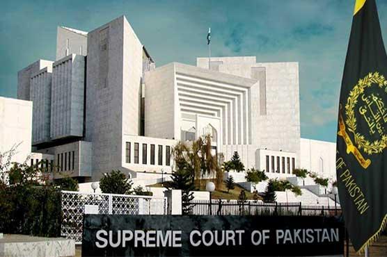 court_1600687011.jpg
