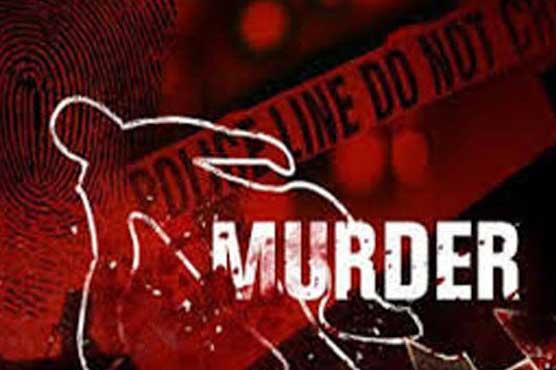 crime_1590174585.jpg