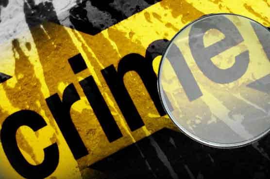 crime_1594815918.jpg