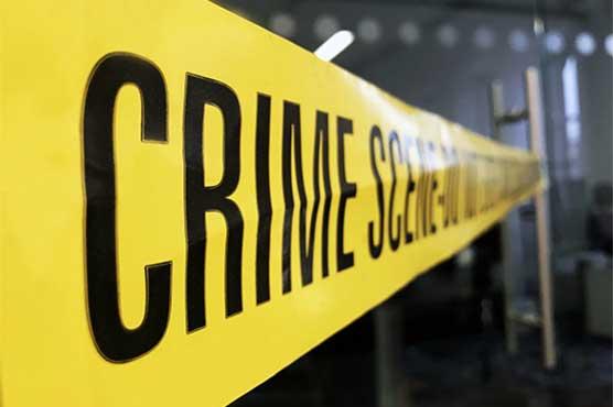 crime_1601475045.jpg