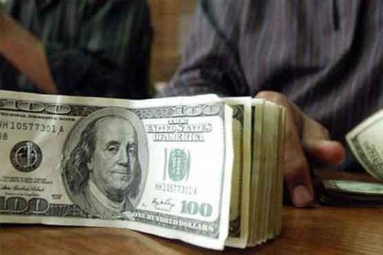 dollars_1628079293.jpg