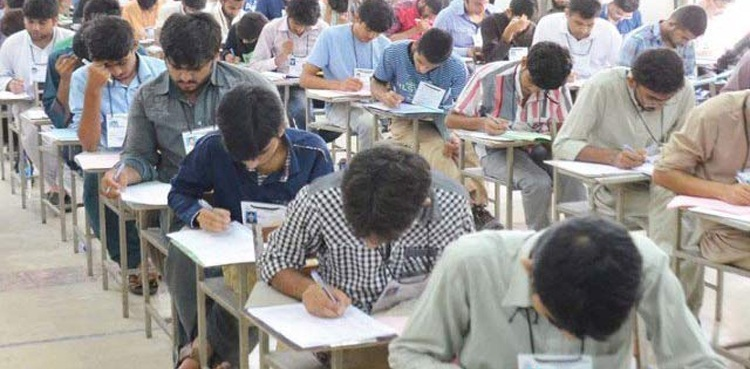 exam_1618075353.jpg