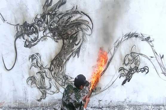 fire_1597492195.jpg