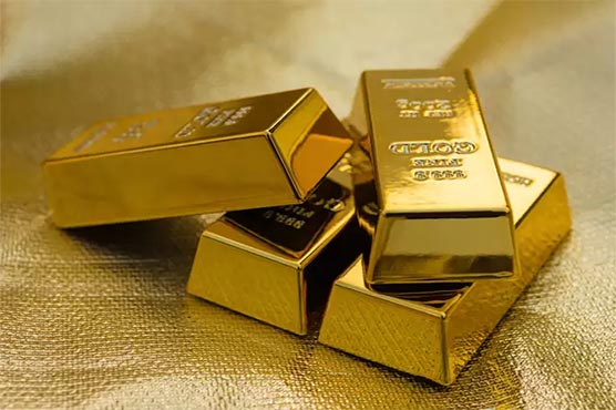 gold_1590311517.jpg