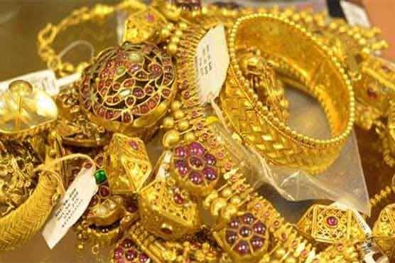 gold_1597324500.jpg