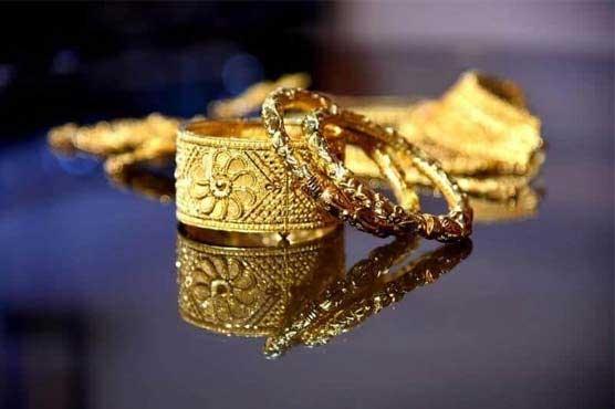 gold_1603295202.jpg