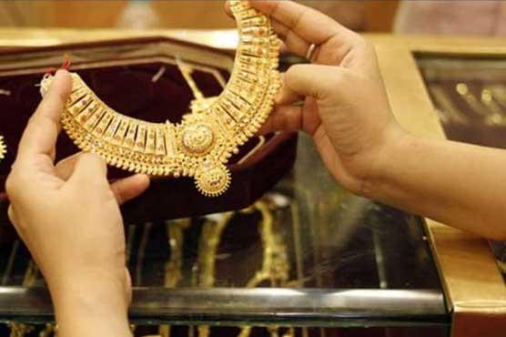 gold_1618058514.jpg