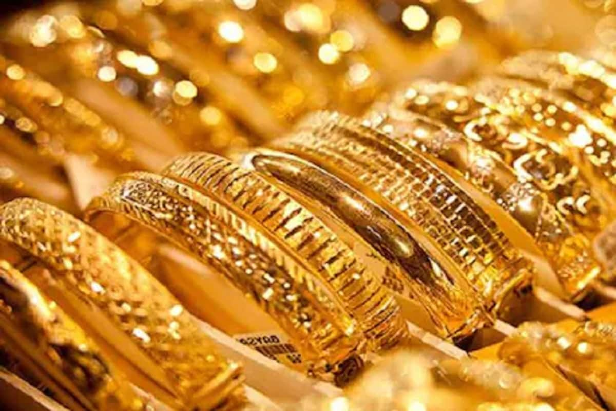 gold_1624455264.jpg