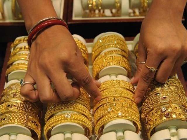 gold_1634995981.jpg