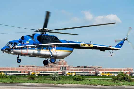 halicopter_1590779300.jpg