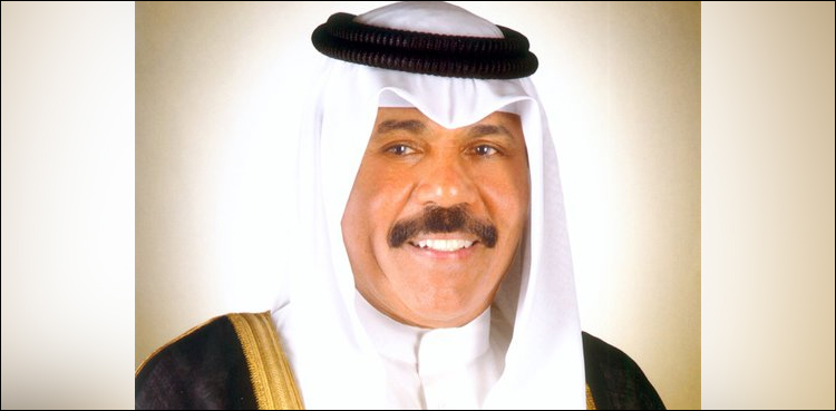 kuwait_1601405161.jpg