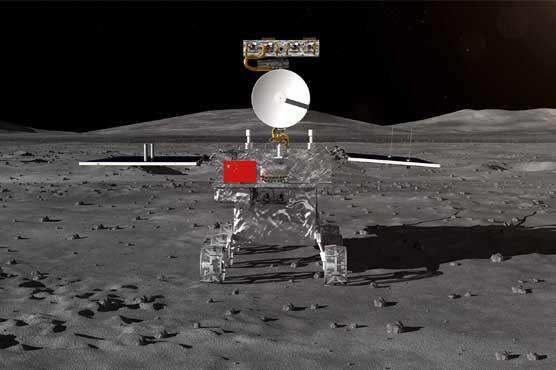 moon_1606912065.jpg