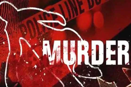 murder_1600692610.jpg