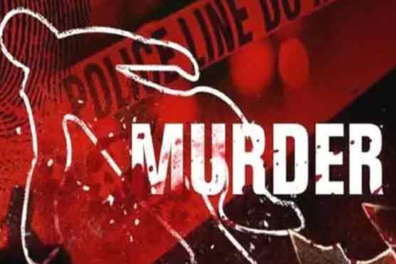 murder_1606917246.jpg
