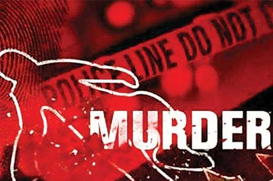 murder_1617906236.jpg