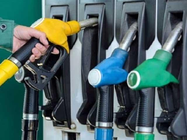 petrol_1610710978.jpg