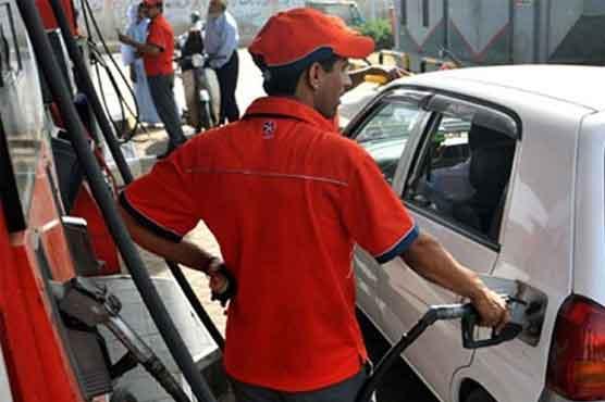 petrol_1611671276.jpg