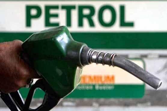 petrol_1635163679.jpg