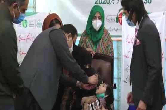 polio_1606485249.jpg