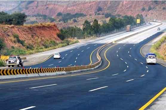road_1611409751.jpg