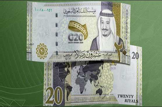 saudia_1603708951.jpg