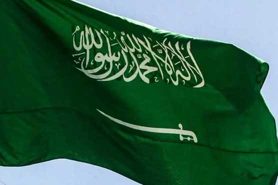 saudia_1618058223.jpg