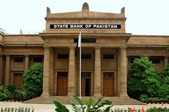 state_bank_1594123265.jpg