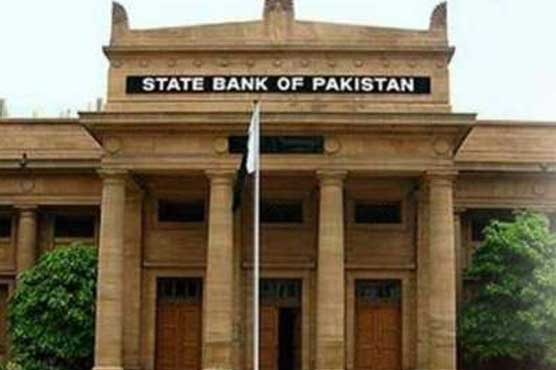 state_bank_1597081825.jpg