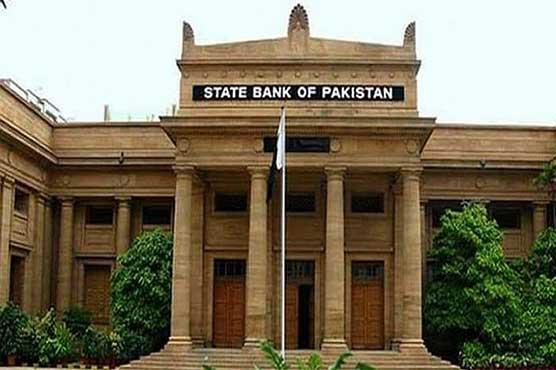 state_bank_1600680404.jpg