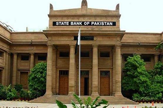 state_bank_1611057358.jpg