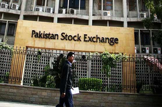stock_x_1603539565.jpg
