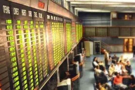 stock_x_1606909586.jpg