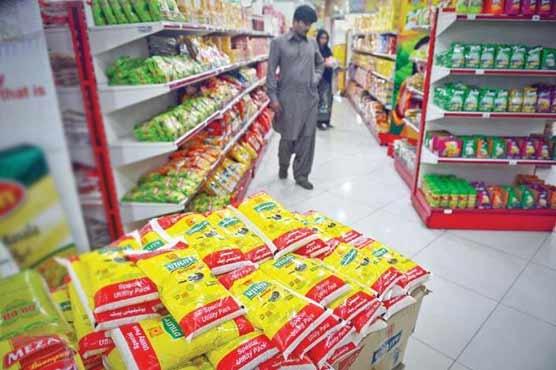 store_1601474941.jpg
