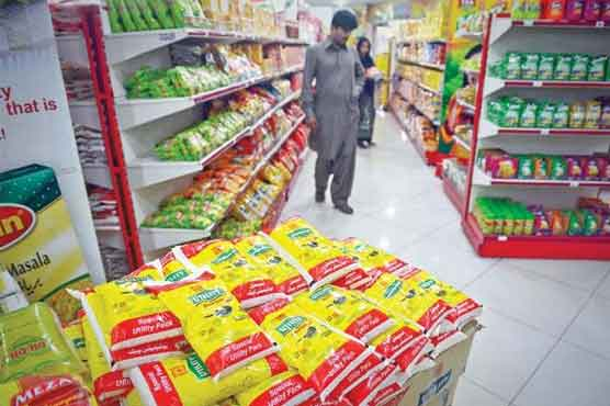 store_1628079342.jpg