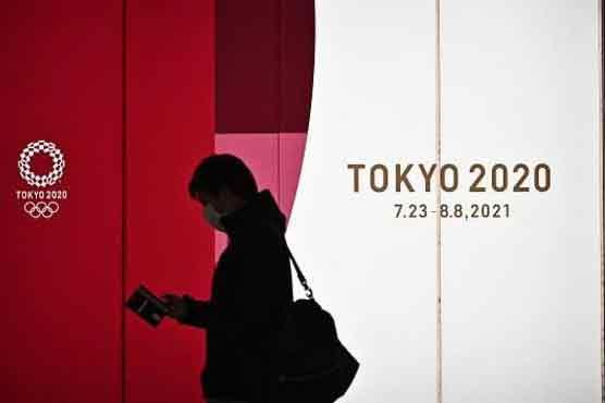 tokyo_1607094343.jpg