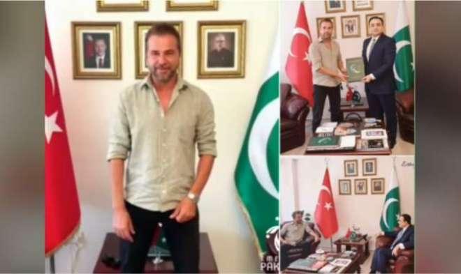 turke_1597381146.jpg