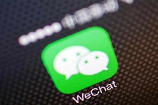 we_chat_1600707175.jpg
