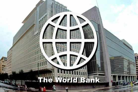 world_bank_1596647944.jpg