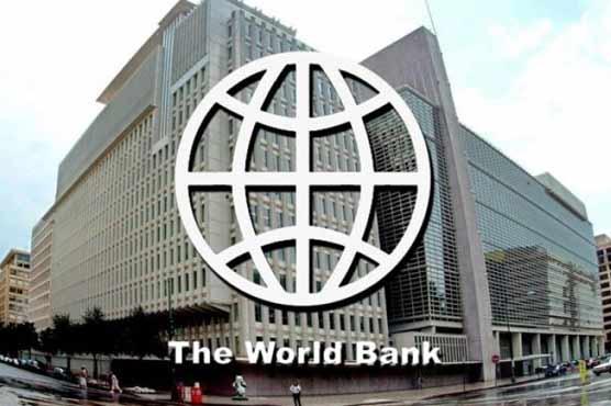 world_bank_1596647944.jpg