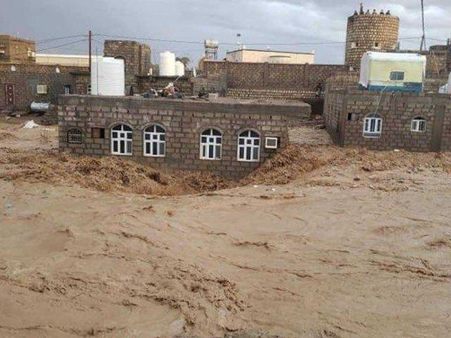 yemen_1596633820.jpg